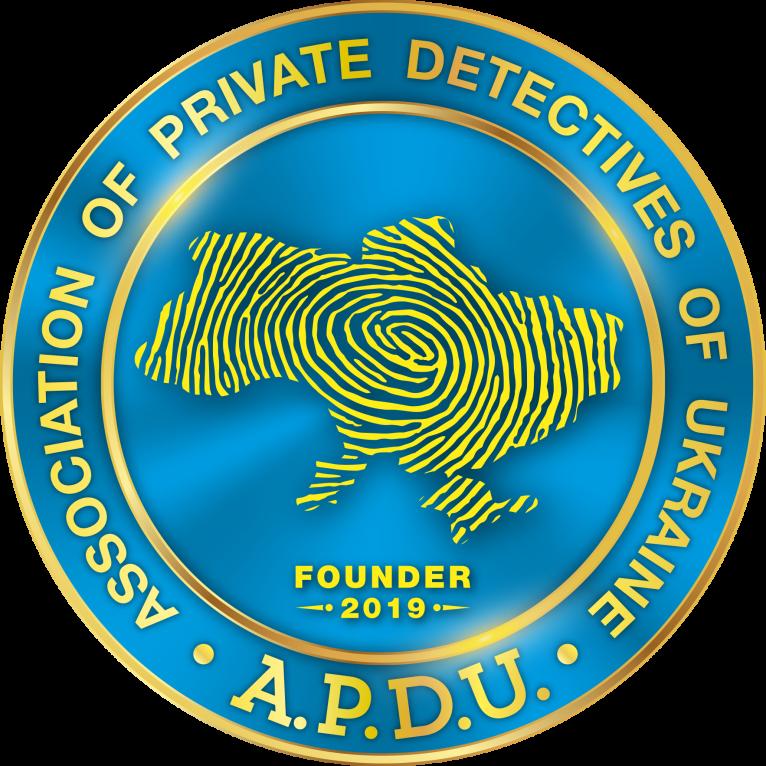 Глолова комісії з етики Асоціації приватних детективів України
