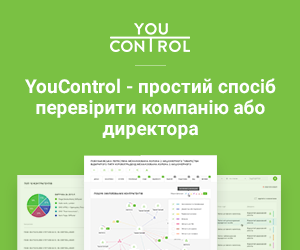 YouControl2